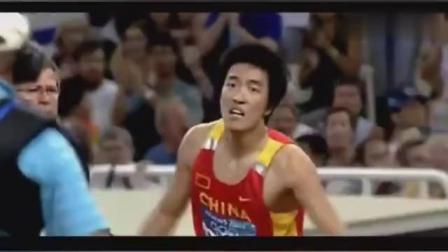 中国飞人刘翔12秒91创造历史感动回顾2004雅典奥运