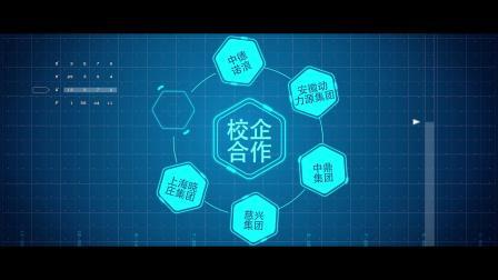 宣城职业技术学院宣传片