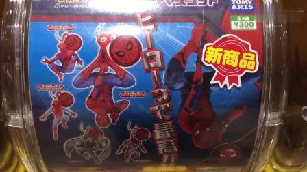 《橙子乐园在日本玩具》捷德奥特曼的扭蛋玩具你知道是什么吗
