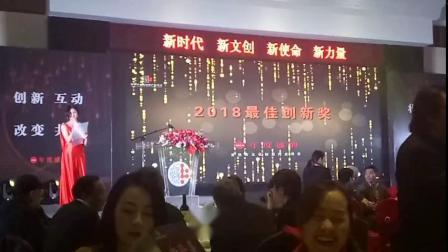 吴海龙大师参加新阶层文创设计精英联谊会