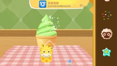 宝宝巴士甜品店游戏 橙子味的刨冰谁爱吃呢?
