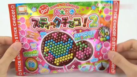 《橙子乐园在日本玩具》各种颜色的巧克力你想吃吗