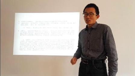 王希和,<中国行为艺术>,美术微课,袁飞,罗振宇,最牛美术老师,幽默,知识,