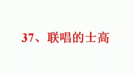 37、四十八首冠军歌曲大联唱 48首大联唱 中文联唱的士高 好歌大联唱