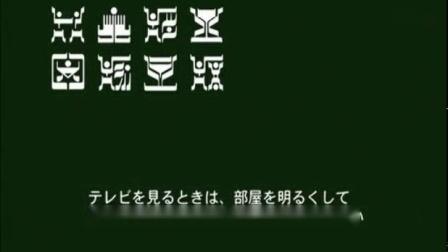 我在[KRL][假面骑士Kuuga][01][復活]截了一段小视频