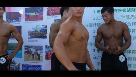 康比特 2018第九届中国年度健身榜样大赛--珠海站