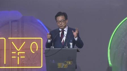 Money20/20中国大会之全球各国金融科技监管及法律关系