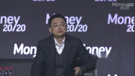 Money20/20中国大会主题演讲之地方金融视角下的金融科技02
