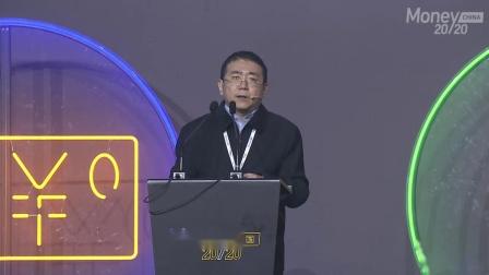 Money20/20中国大会之中国金融科技运行报告2018总结及2019框架与思考