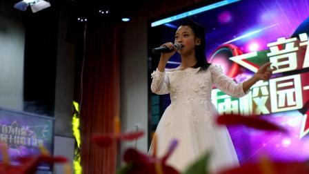 义乌外国语小学部十佳歌手比赛节选