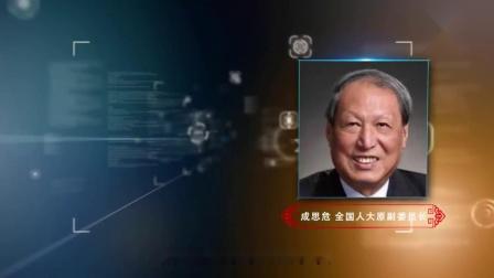 中国管理科学研究院-简介