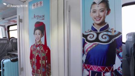 【雅仕维北京】云南旅游 - 美丽红河机场线内外包车