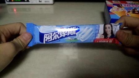 购物分享仿日本食玩糖果干脆面薯片芝麻糊