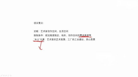 大禹手绘——北京西山中间建筑艺术家工坊