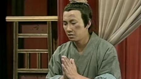 帝王之旅(第09集)[高清]