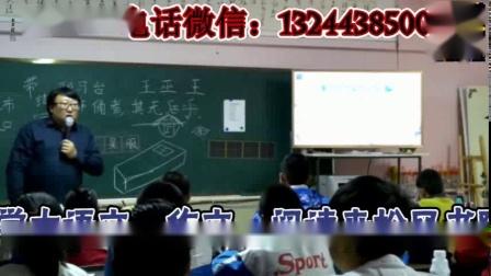 拓展课日本邪马台王国、大和王朝、忍者文化