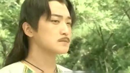 刁蛮公主逍遥王(第04集)[流畅]