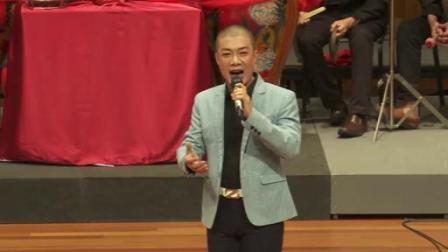 新加坡南华五十五周年庆典《潮音潮曲》文艺晚会之《柴房对唱》由中国名家陈鸿飞和南华艺术指导李绿侨 精彩演唱