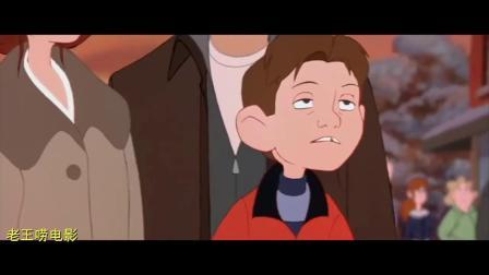 3分钟看99年经典科幻动画片《钢铁巨人》