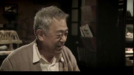 誓言永恒 - 第24集