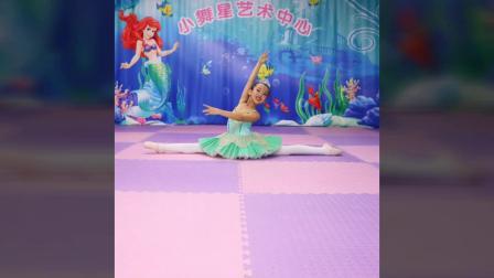 长春市绿园区小舞星艺术培训学校