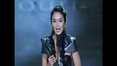 红星大奖2011年最佳资讯节目主持人
