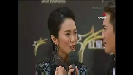 红星大奖2011星光大道~陈泓宇白薇秀
