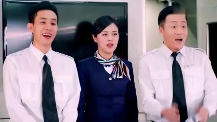 《后备空姐》世界空姐服务大比拼,看看哪家的最漂亮