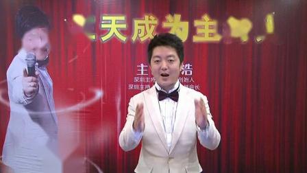 DVD3_2
