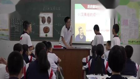 汉高祖的烦恼(江门市福泉奥林匹克学校组内公开课学生剧场)