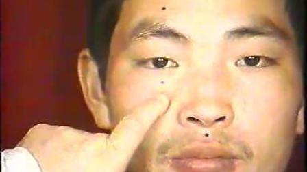 郑魁山教授传统取穴法