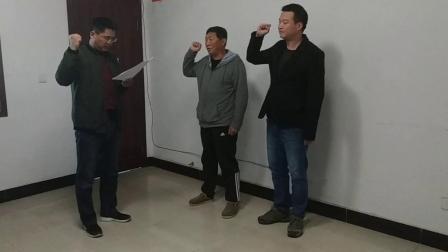 蒙华供应部办公室宣誓-1