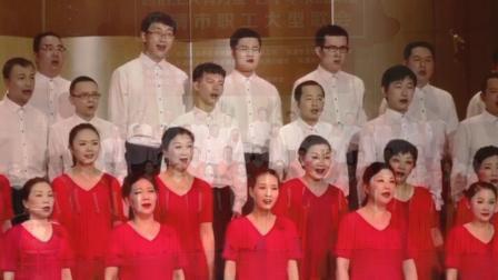 羊角花开MV 乐清市人民医院职工合唱团