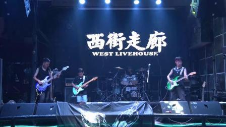 硬禾音乐 禾乐队开场曲 2018.7.15 livehouse现场演出