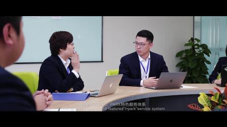 青岛国际人力资源服务产业园宣传片