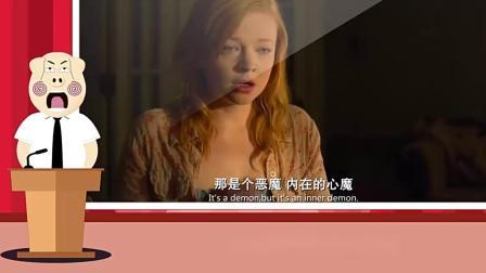 电影解说:4分钟看完恐怖片《杰莎贝尔》,女主变替身