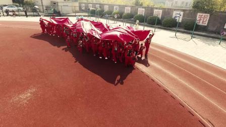 11.3《回到三国》荆州红太阳幼儿园 (1)