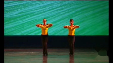 中国舞蹈家协会第三版全套考级教材第四级之9、维族小姑娘