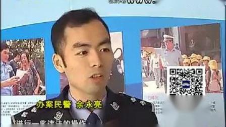 绍兴师爷栏目(17)