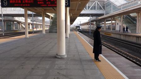 2018年11月29日,G1421次(杭州东站-玉溪站)本务中国铁路昆明局集团有限公司昆明车辆段昆明动车运用所CRH380A-2889义乌站进站