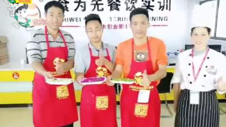 惠州惠城学肠粉技术哪家靠谱