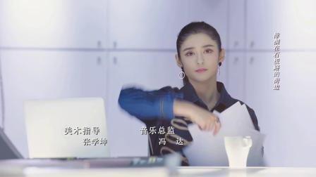 【清名桥】 OST  电视剧《浪漫星星》片头曲《空空如也》任然