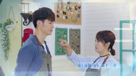 【清名桥】 OST  电视剧《浪漫星星》片尾曲《睡前童话》武艺