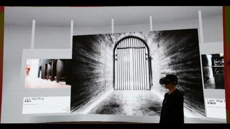 inTour:香港X成都 虛擬實境展覽 - 林偉明