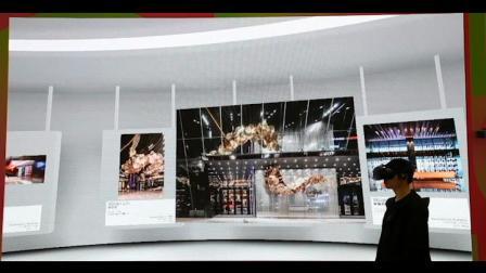 inTour:香港X成都 虛擬實境展覽 - 林偉而