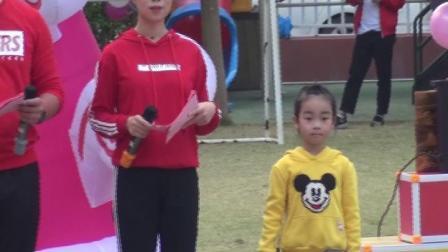 大新县县直属机关幼儿园亲子运动会