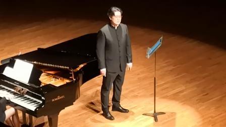 沈洋 星海音乐学院《冬之旅》音乐会—《路标》