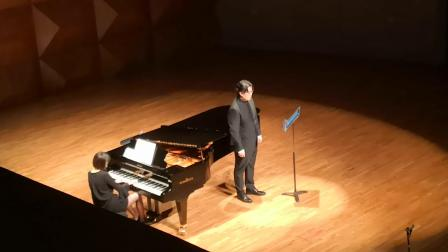 沈洋 星海音乐学院《冬之旅》音乐会—《摇八音琴的老乞丐》《摇琴人》