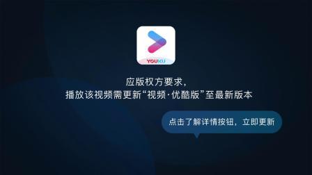 华为白牌DRM广告引导视频
