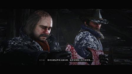 小白【荒野大镖客:救赎2】全金牌 第二期